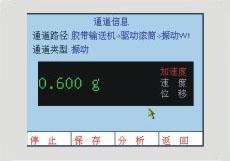 LC-100S�oζ ��c巡�z�x�o@量�V���z�y