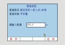 LC-100S�o��c巡�z��x手抄量��