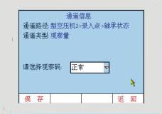 LC-100S�o��c巡�z�x�^察量�x��