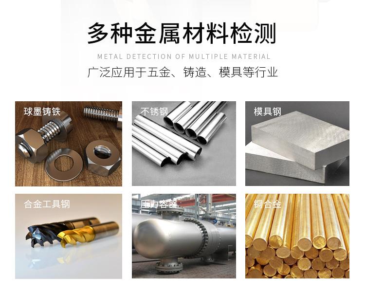 LC200便携式里氏硬度计(金属壳耐用型)用途